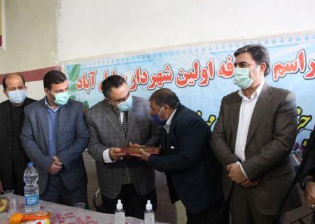 مراسم معارفه نخستین شهردار شهر جلیل آباد پیشوا