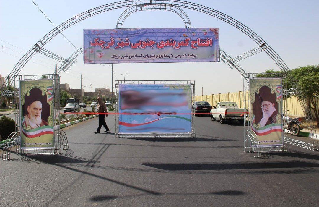 افتتاح ۵ پروژه شهری قرچک با حضور معاون استاندار تهران