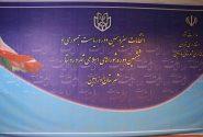 ثبت نام ۱۱۶ نفر در انتخابات شورای اسلامی شهر ورامین