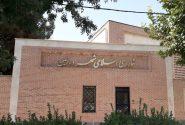 نتایج انتخابات شورای شهر ورامین در سال ۱۴۰۰